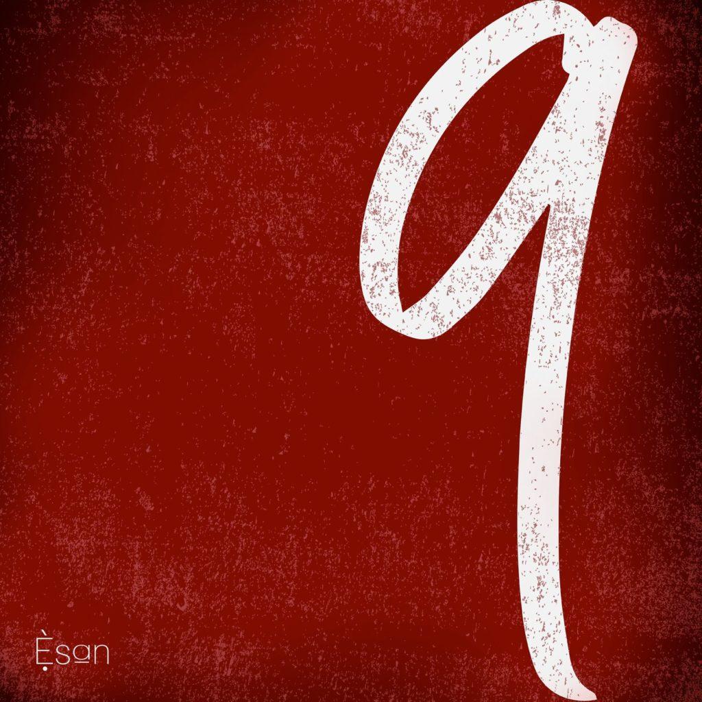 ALBUM: Brymo – 9: Èsan mp3 download