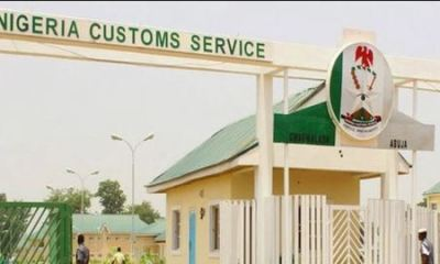 Update on Nigeria Customs Service Recruitment 2019