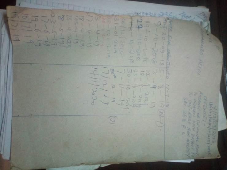 FIR 2 - Adamawa Court Denies Missing Rape Case File