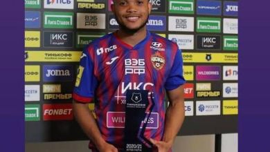 Super Eagles winger Chidera Ejuke named CSKA Moscow's best player July-August - Naija News 247