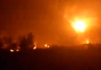 Pipeline explosion rocks Abule Egba in Lagos