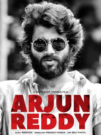 Arjun Reddy Movie download