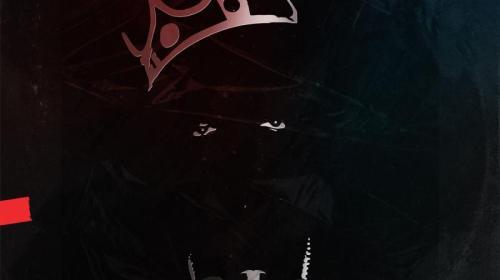 DOWNLOAD MP3: Energy – B.I.G ft. Zoro