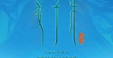 [DOWNLOAD] Legend of Deification (2020) – Chinese Movie 1