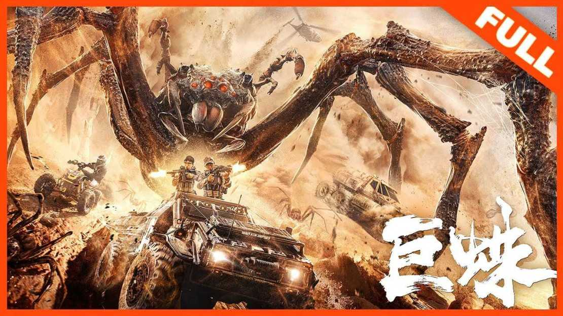 Giant Spider A