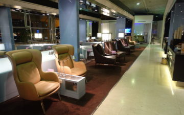 The Business Class Lounge