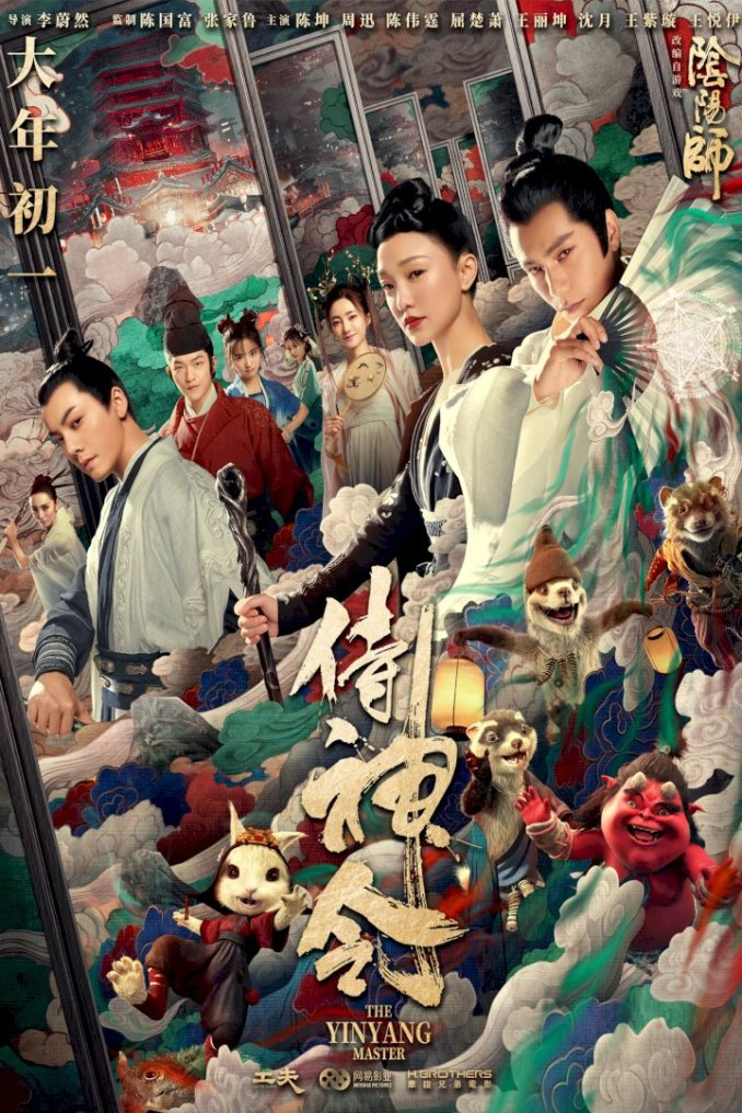 The Yin Yang Master – Chinese Movie