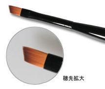 Artgenic Brushes