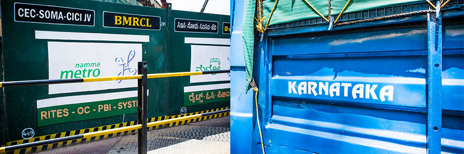 Bangalore city Day 08 Walls on Roads, Streets. Photography by professional Indian lifestyle photographer Naina Redhu of Naina.co