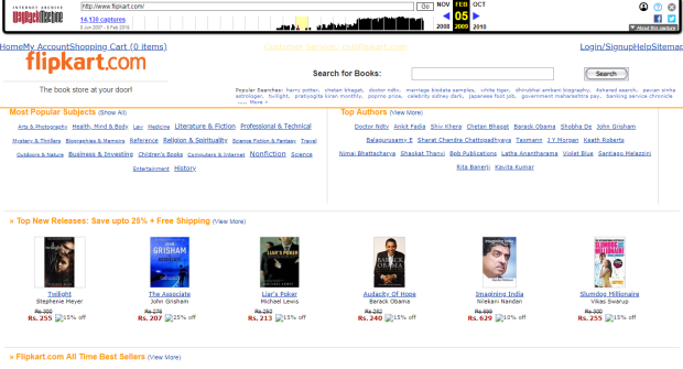 Flipkart.com in 2009