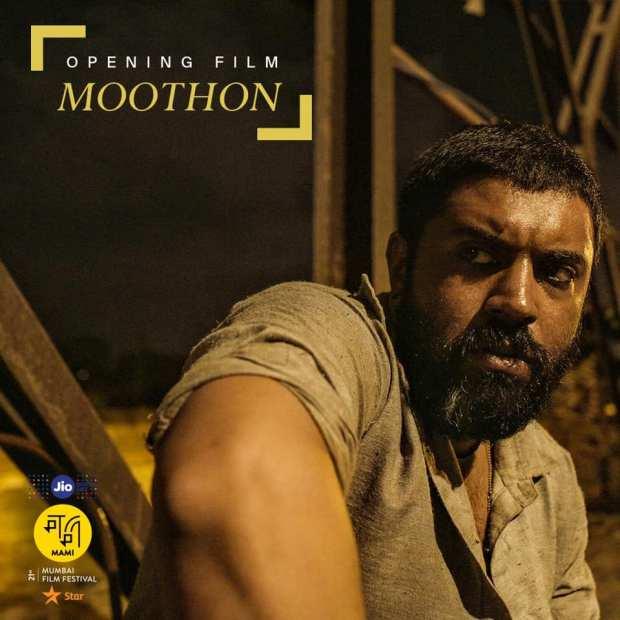 mami 2019 opening film moothon