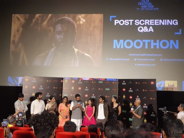 moothon q&a session mami mff