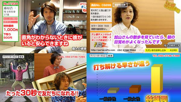 tsuhan_dailyportal