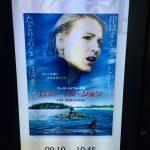 サメ映画「ロスト・バケーション」のBaby-GとGoProとUber