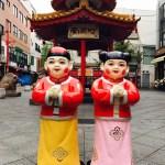 神戸之旅 南京町探索