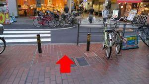 近鉄針中野駅階段降りて左にいったところの写真