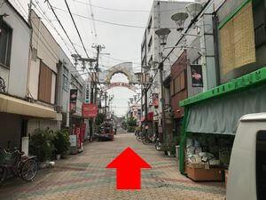 駒川中野駅にある商店街の写真