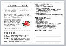 冊子の表紙の画像