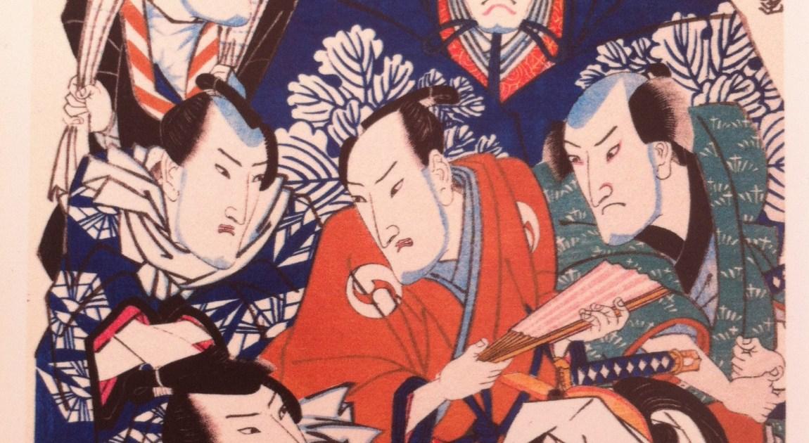 歌舞伎 浮世絵 忠臣蔵