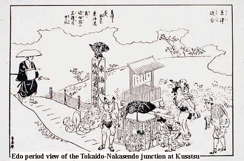 Junction of the Tokaido and the Nakasendo
