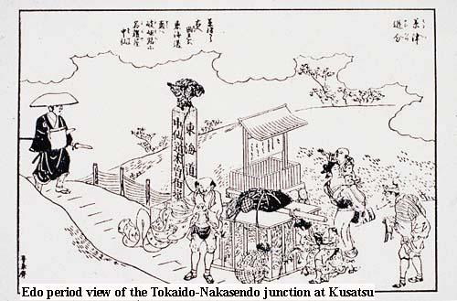 Junctionof the Tokaidoand the Nakasendo