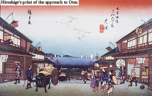 Osaka Toge to Otsu