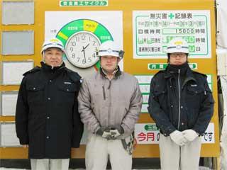 左から 中山社長、田中さん、佐藤さん