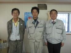 左から 山本さん(遠藤組)、池本係員、中山社長