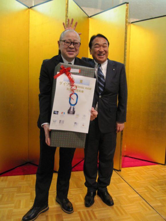 特賞当選者の安全・ISO部飯田さん