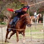 Horseback Archery, aka MASAHI
