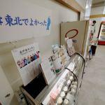 A satire on selfish, fickle Japanese people