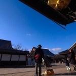 Jōdo Shinshū buddhist temple in Kyoto