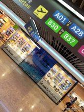 Hastag Mallorca Flughafen