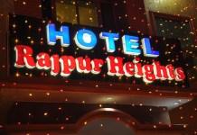 rajpur-heights-hotel