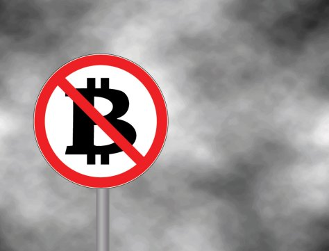 sign with line through Bitcoin symbol