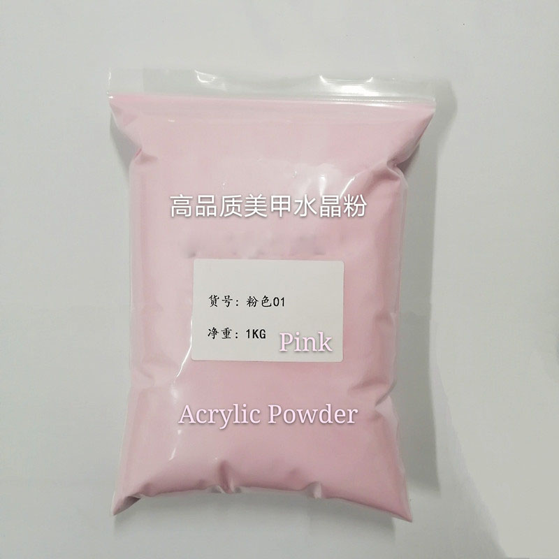 acrylic powder $ 29 sale wholesale