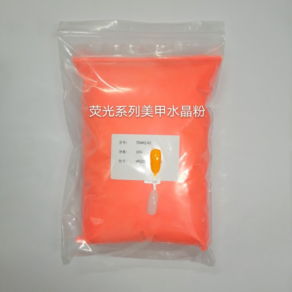 Acrylic Dipping Powder 12 Colors Kg