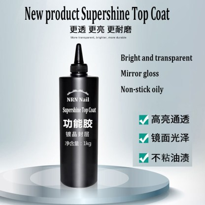 Supershine Top Coat Gel Polish Nail