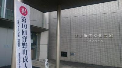 DSC_0546