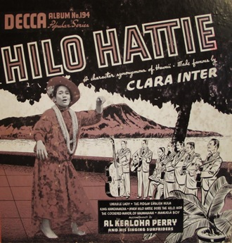 Hilo Hattie, album, 1941