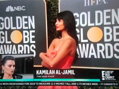 "Actress Jameela Jamil called ""Kamilah Al-Jamil"""