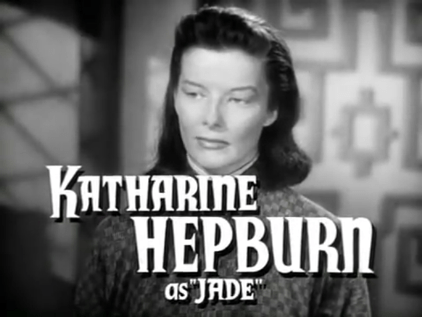katharine hepburn, jade, dragon seed, movie, baby name, 1940s