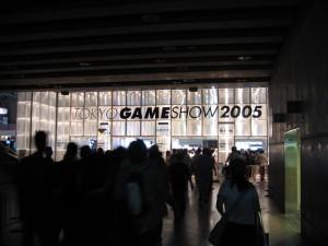 tgs2005-1
