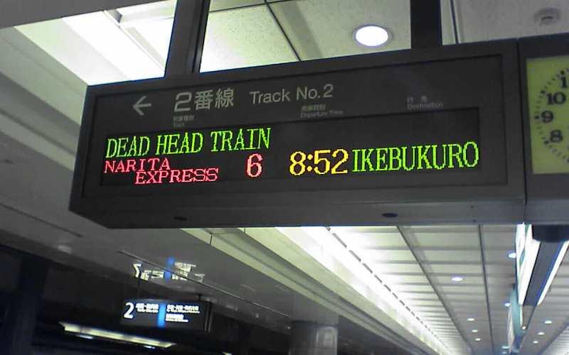 The Dead Head Train