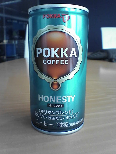 Pokka Coffee Honesty can. It's real