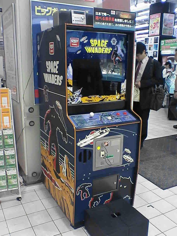A potentially original Space Invaders cabinet?