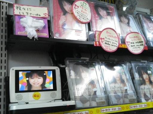 tissues in Akihabara  - how convenient