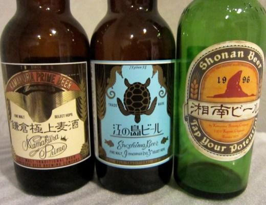 The beers of Shonan