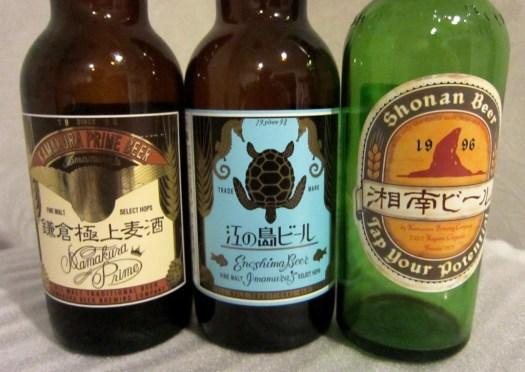 shonan beers