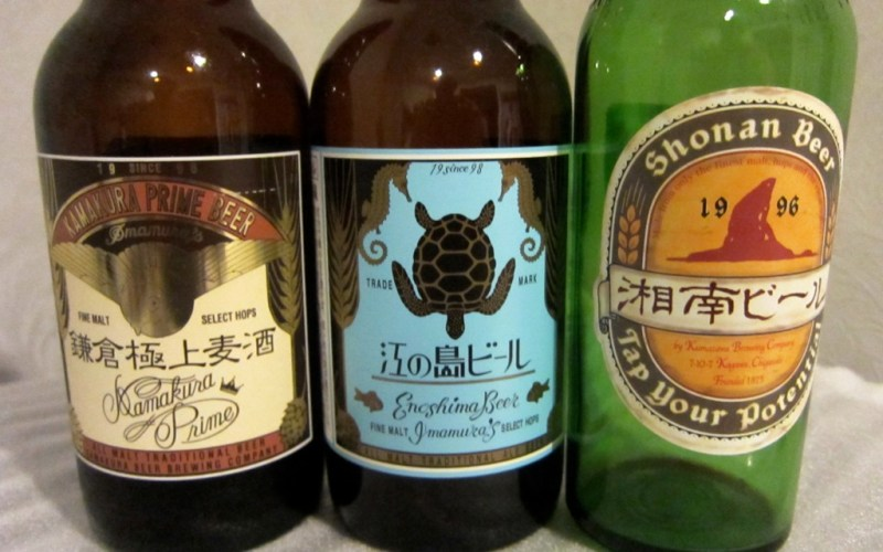 The beers of Shonan